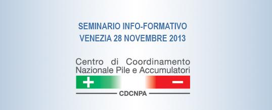 A Venezia il prossimo Seminario Info-Formativo